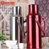 亙亮暖壺家用茶瓶不銹鋼保溫水瓶學生開水瓶大容量熱水瓶玻璃內膽 免運