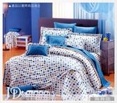 單人薄被單床包組/純棉/MIT台灣製 ||圓舞曲||藍橘2色