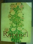 【書寶二手書T5/收藏_QCM】Ravenel_Spring auction_2010/5/31