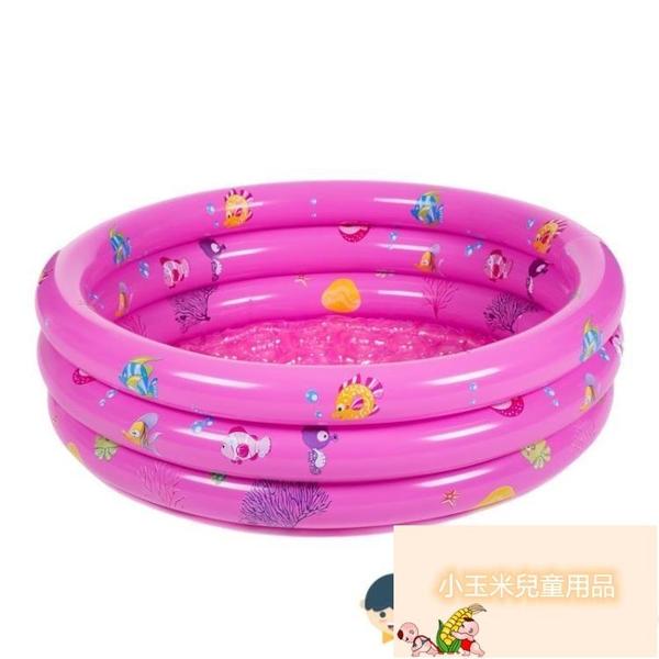 寶寶游泳池兒童波波池充氣海洋球池圍欄釣魚玩具池戲水洗澡桶