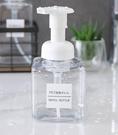 慕斯泡沫洗手液瓶起泡器