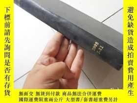 二手書博民逛書店Signal(信號)2005年7-12月(英文原版6期合訂合售罕