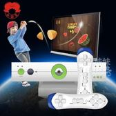 小霸王A22 體感遊戲機 電視互動 雙人親子健身運動人體感應電玩 DA3333『夢幻家居』 TW