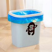 黑五好物節 帶壓圈塑料垃圾桶創意無蓋紙簍 家用廚房衛生間小號垃圾筒 森活雜貨