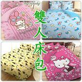 雙人床包 蛋黃哥 哆啦A夢 HELLO KITTY 美樂蒂 喬巴 雙人卡通床包+枕頭套x2【老婆當家】