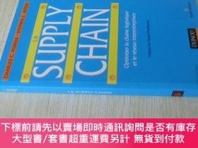 二手書博民逛書店法文原版罕見La Supply Chain : Optimiser la chaîne logistique et