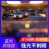 汽車後視鏡車內大視野后視鏡 防炫目反光鏡 汽車室內倒車鏡 廣角曲面平面鏡 歐美韓
