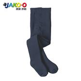 JAKO-O德國野酷-毛圈褲襪-海軍藍