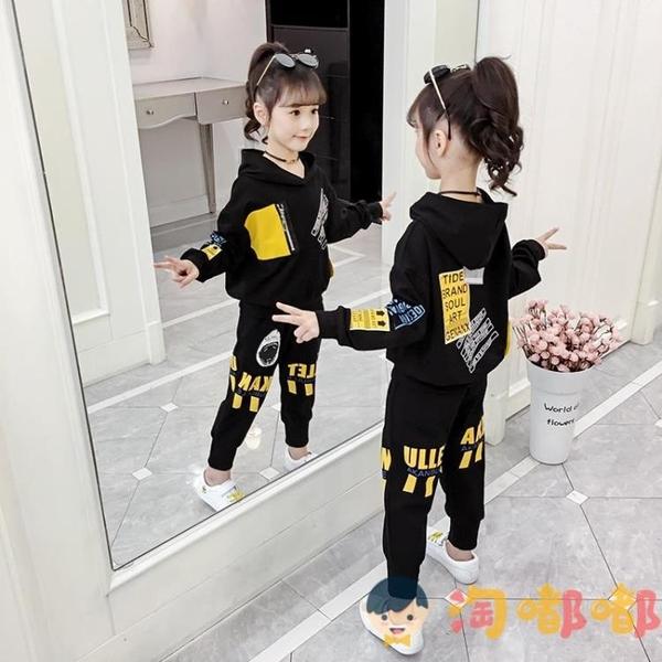 女童秋裝套裝兒童裝女孩衣服運動兩件套【淘嘟嘟】