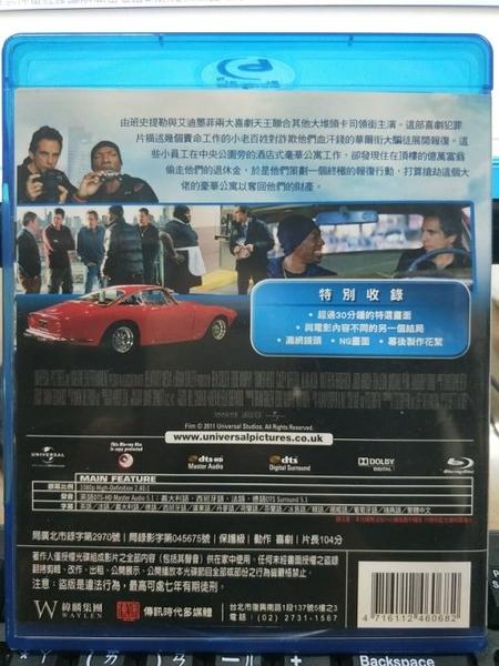 挖寶二手片-C48-正版DVD-電影【絕地奶霸2】-馬汀勞倫斯 妮雅隆 凱特丹寧絲(直購價)