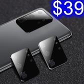 三星S20鏡頭保護框+保護膜 S20/S20+/S20Ultra 手機鏡頭鋼化膜 鈦合金邊框+鋼化玻璃 框膜一體