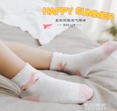 兒童襪子-寶寶襪子夏季薄款女童男童夏船襪新生兒童襪短襪夏襪薄嬰兒兒童襪 東川崎町