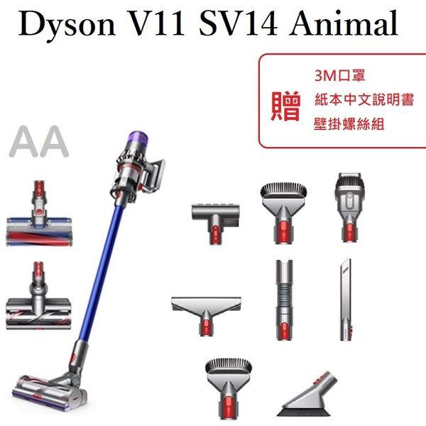 最新 Dyson V11 SV14 Animal Absolute Fluffy大全配無線除螨吸塵器另有Torque