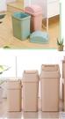 垃圾桶 垃圾桶家用客廳廚房辦公室廁所衛生間窄縫有帶蓋大號臥室分類搖蓋