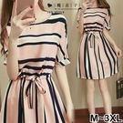 【QV2303】魔衣子-條紋配色圓領收腰短袖洋裙