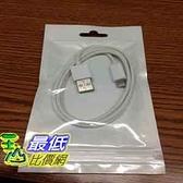 [美國直購 ShopUSA] USB Blitz-Kabel iPhone 5 _S13