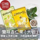 【豆嫂】韓國零食 超人氣 多風味杏仁果(分享包)(210g)*(蜂蜜/芥末/海苔/水蜜桃)