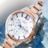 Sheen 海洋清新優雅腕錶 SHE-3056SPG-7A SHE-3056SPG-7AUDF 熱賣中!