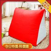 大型 滾邊 抬腿記憶枕/靠枕 床頭墊(四色款) -KOTAS