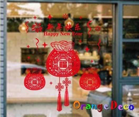 壁貼【橘果設計】Happy New Year(靜電貼) DIY組合 牆貼 壁紙室內設計裝潢 無痕春聯 新年過年 佈置