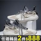 任選2雙888慢跑運動鞋韓版時尚百搭潮流...