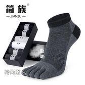 五指襪男士薄款透氣網眼短筒禮盒襪吸汗分趾五趾襪子熱賣夯款