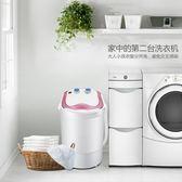 洗衣機新款單筒小型迷你半全自動單桶小洗衣機洗脫一體帶甩干   color shopYYP