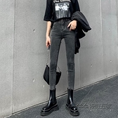 煙灰色牛仔褲女九分緊身顯瘦顯高秋裝2020年新款高腰修身小腳褲子 向日葵生活館