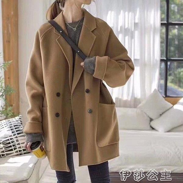 長大衣超推薦顯瘦小臉冬季外套 人手一件內裡夾棉毛呢中長大衣 艾