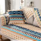 雙面布藝沙發墊四季通用全蓋沙發巾簡約現代客廳全包沙發套罩