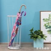 歐式創意傘桶鐵藝鐵絲雨傘架家用簡約傘架雨傘具收納桶AB7804『愛尚生活館』