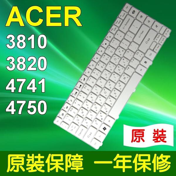 ACER 白色 鍵盤 4551 4736 4736G 4736Z 4736ZG 4738ZG 4741 4741G 4743G 4745G