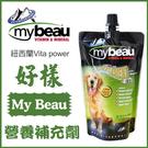 *KING WANG*好樣My Beau《狗用液態營養補充劑》300ml//效期:2021/02