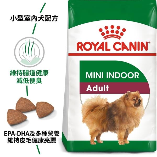 *KING WANG*法國皇家 MNINA室內小型成犬(原PRIA21)-1.5kg