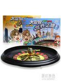 大富翁游戲棋銀牌世界之旅中國之旅兒童成人強手棋豪華版桌游      原本良品