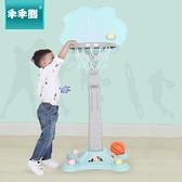 兒童籃球架子寶寶可升降投籃球架小孩籃球框家用室內幼兒戶外玩具-享家