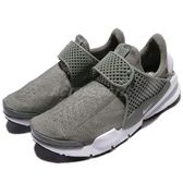 Nike 休閒鞋 Wmns Sock Dart 灰 白 襪套式 無鞋帶 運動鞋 百搭款 女鞋【PUMP306】848475-005