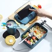 飯盒帶飯上班上學保溫便當盒餐盒套裝便攜飯盒帶餐具可微波爐加熱【風之海】