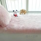 飄窗墊窗台墊定做陽台墊子地毯現代簡約北歐長毛絨地毯白色仿羊毛  ATF  魔法鞋櫃