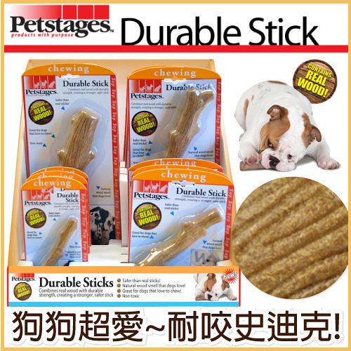 『寵喵樂旗艦店』【美國史迪克Petstages】Durable Stick 耐咬史迪克‧L大型犬-潔牙骨/樹枝【219】