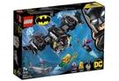 LEGO 樂高 超級英雄系列 蝙蝠俠潛艇 76116