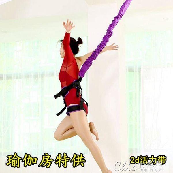 空中瑜伽活力繩空中瑜伽吊床瑜伽魔力帶阻力繩YXS 七色堇