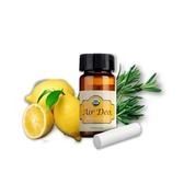 MeetMind Air Deo USDA/FDA 認證 植物精油車載香薰器 -基礎香