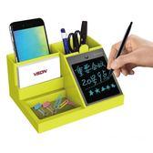 vson多功能筆筒 液晶手寫板學生創意時尚辦公文具商務收納盒