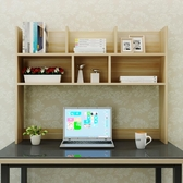 電腦置物架 簡易桌上書架置物架學生宿舍桌面書架現代簡約收納架電腦書架【快速出貨】