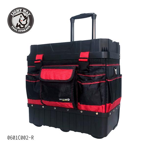 LIGHT WAY【拉桿工具箱(紅)-開放式側袋 0601C002-R】工具收納 工具箱手拉車 拉桿工具箱推車 電工