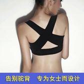 日本防止駝背矯正帶成人薄隱形糾正矯正內衣塑身收腹乳背背神器佳