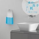 自動感應洗手器 健豪全自動洗手機伸手出泡沫衛生間廚房洗潔精智能感應殺菌電動