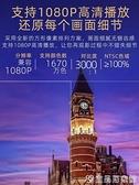 投影儀 愛奇藝I71投影儀家用FA300 2021新款智能微型便攜式手機投影機小型影院1080P高清4K無線 宜品