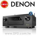 (預購)DENON 天龍 AVR-X6200W 9.2聲道全4K Ultra HD A/V擴大機 藍牙 Wi-Fi 公貨 送4K HDMI線